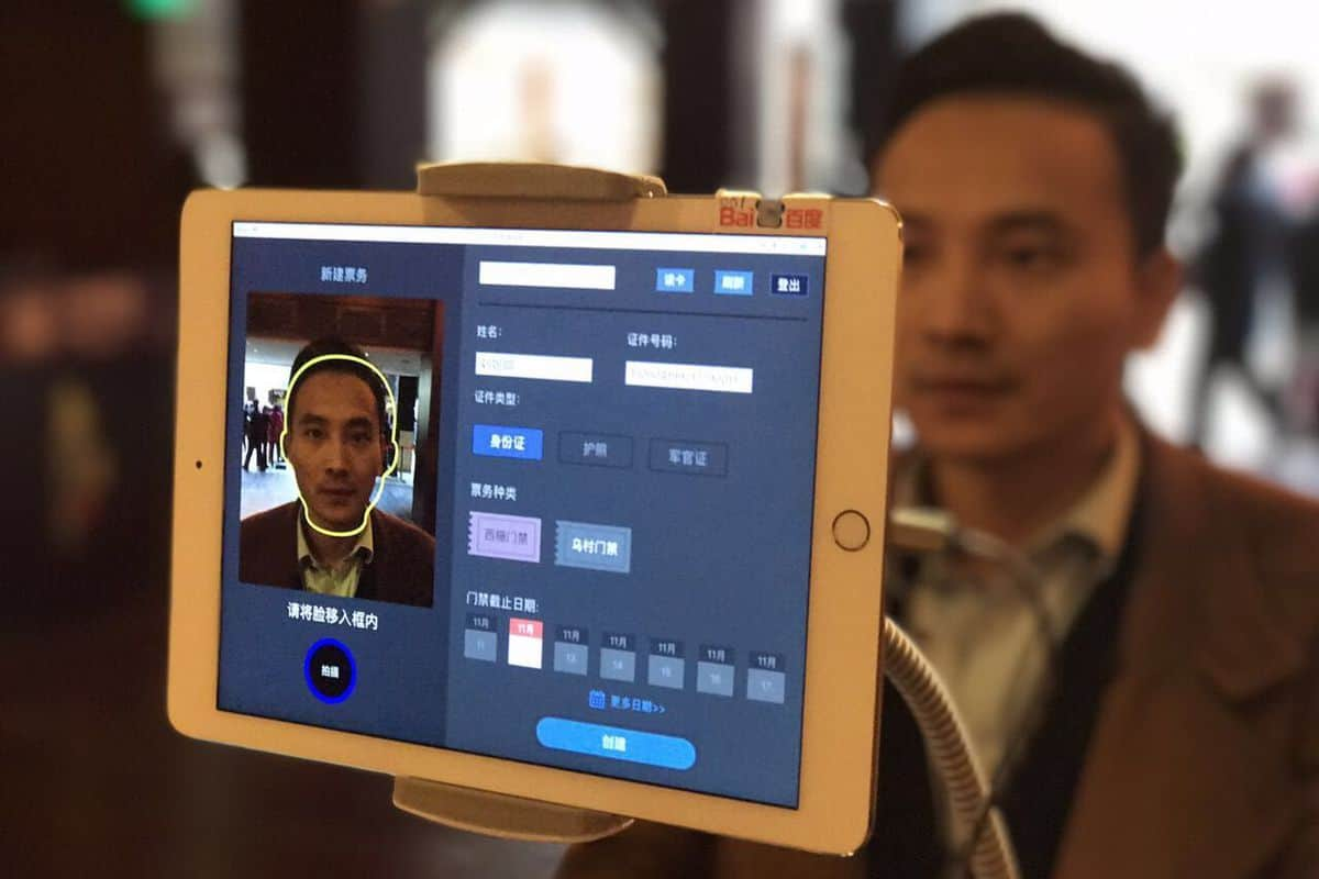 Facial Scanning Ticket Technology